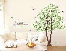Just The Two Of Us Wall Sticker