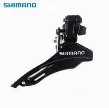 Bicycle SHIMANO Front Derailleur