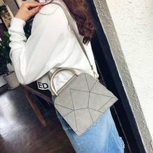 Geometric Design PU Leather Cross Body Bag For Women
