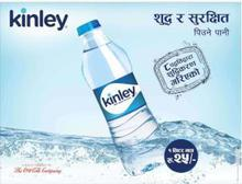 Kinley Mineral Water 500ml - 12 Pcs