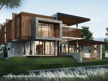 บริการออกแบบบ้าน แบบสถาปัตยกรรม by Design Connext