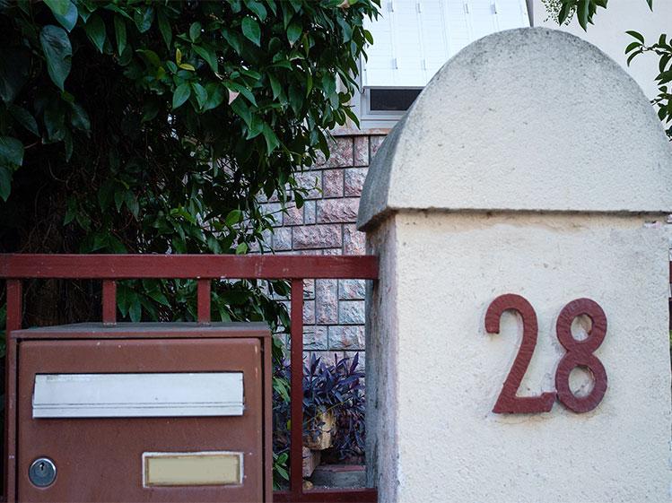 แต่งบ้านเสริมมงคลกับฮวงจุ้ยบ้านเลขที่: ตอนที่ 3