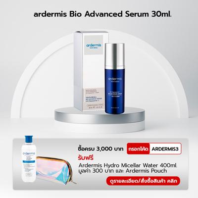 ardermis Bio Advanced Serum