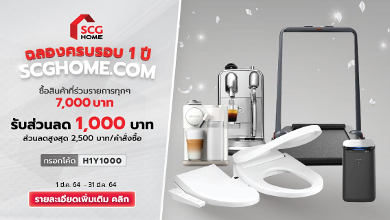 Cover-H1Y1000