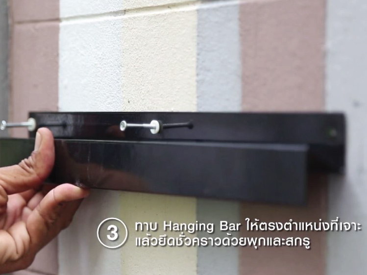 Hanging-Bar-SCG-Modular-Green-Hive