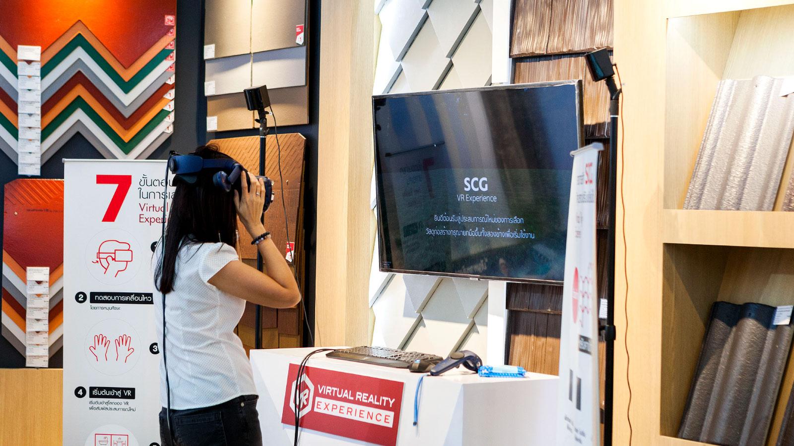การใช้งาน VR เพื่อการออกแบบ