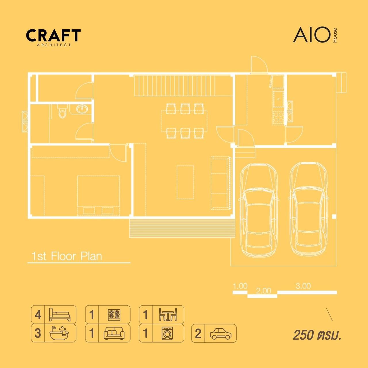 แบบบ้าน AIO House 8