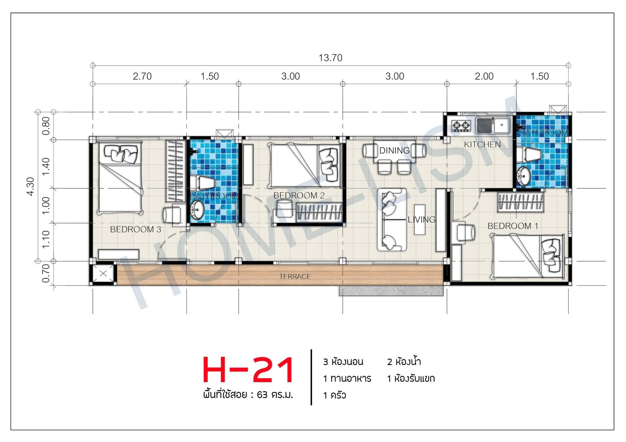 แบบบ้าน H-21 โมเดิร์น1