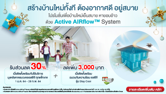 4-Banner-Home-Pro-HNY_AAF_new-home_568x320.jpg