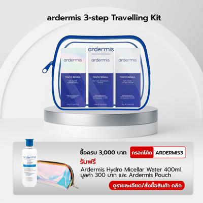 ardermis 3-step Travelling Kit