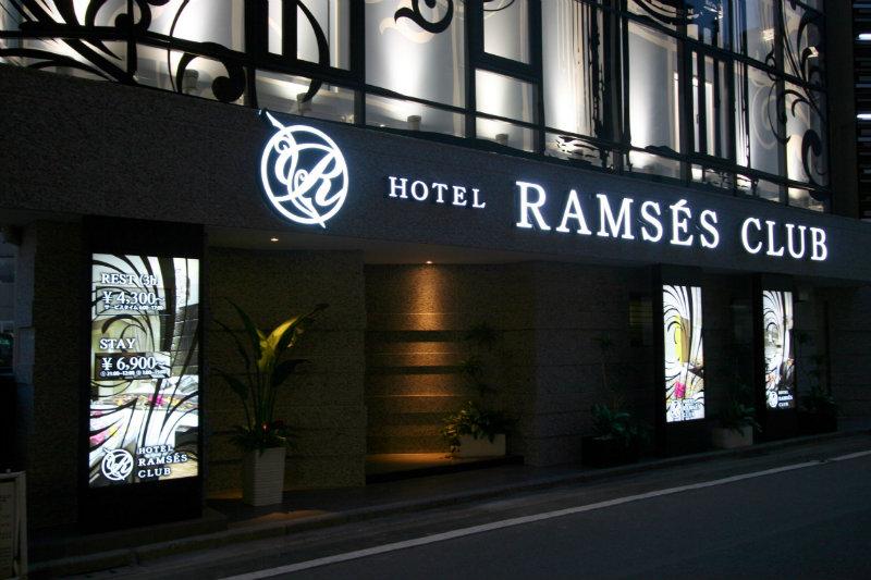 RAMSES CLUB