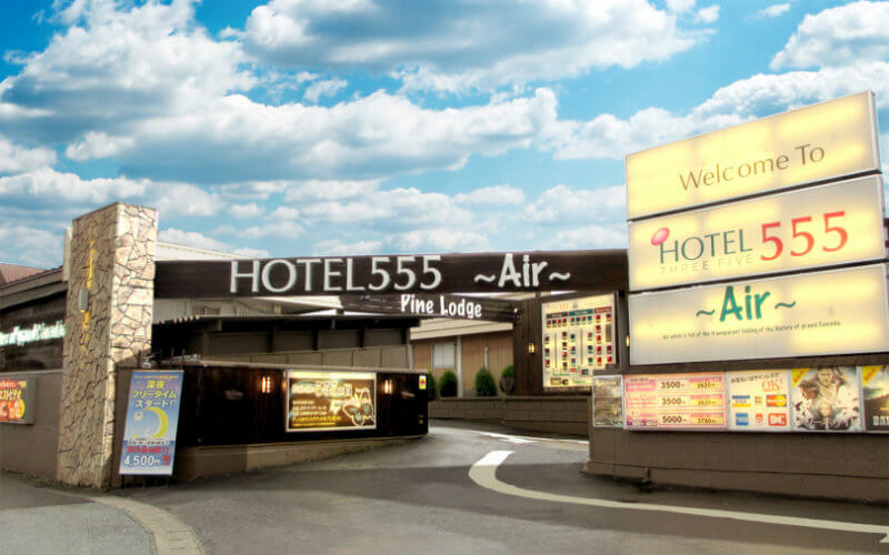 HOTEL 555 Air 山形店