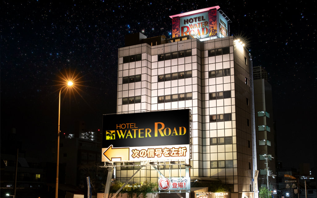 HOTEL WATER ROAD 天神橋