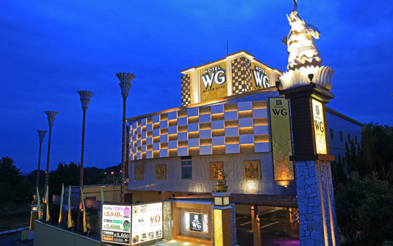 HOTEL WATER GATE香芝