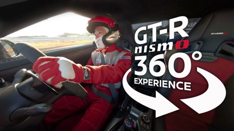 Nissan GT-R NISMO 360 experience