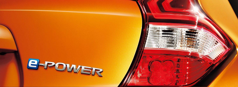 Nissan Note e-POWER badge
