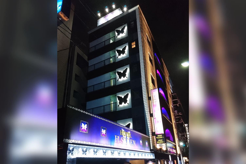 H-SEVEN NISHIKAWAGUCHI(エイチセブンニシカワグチ)