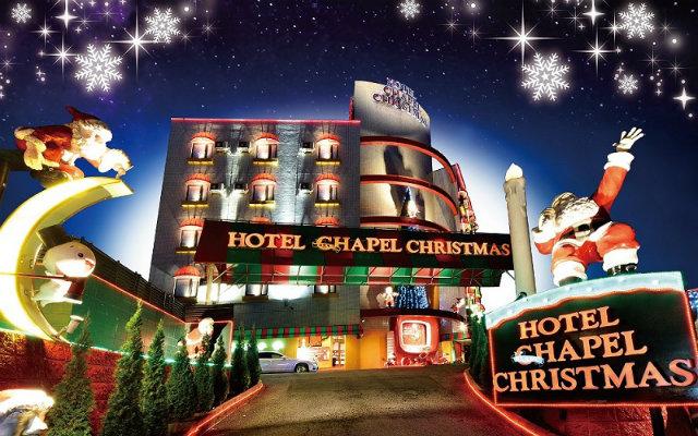 成田 ホテル ブランチャペルクリスマス(ホテル ブランチャペルクリスマス)
