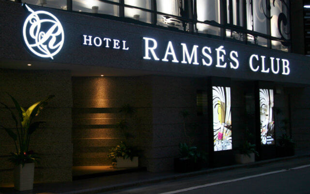 RAMSES CLUB(ラムセス クラブ)