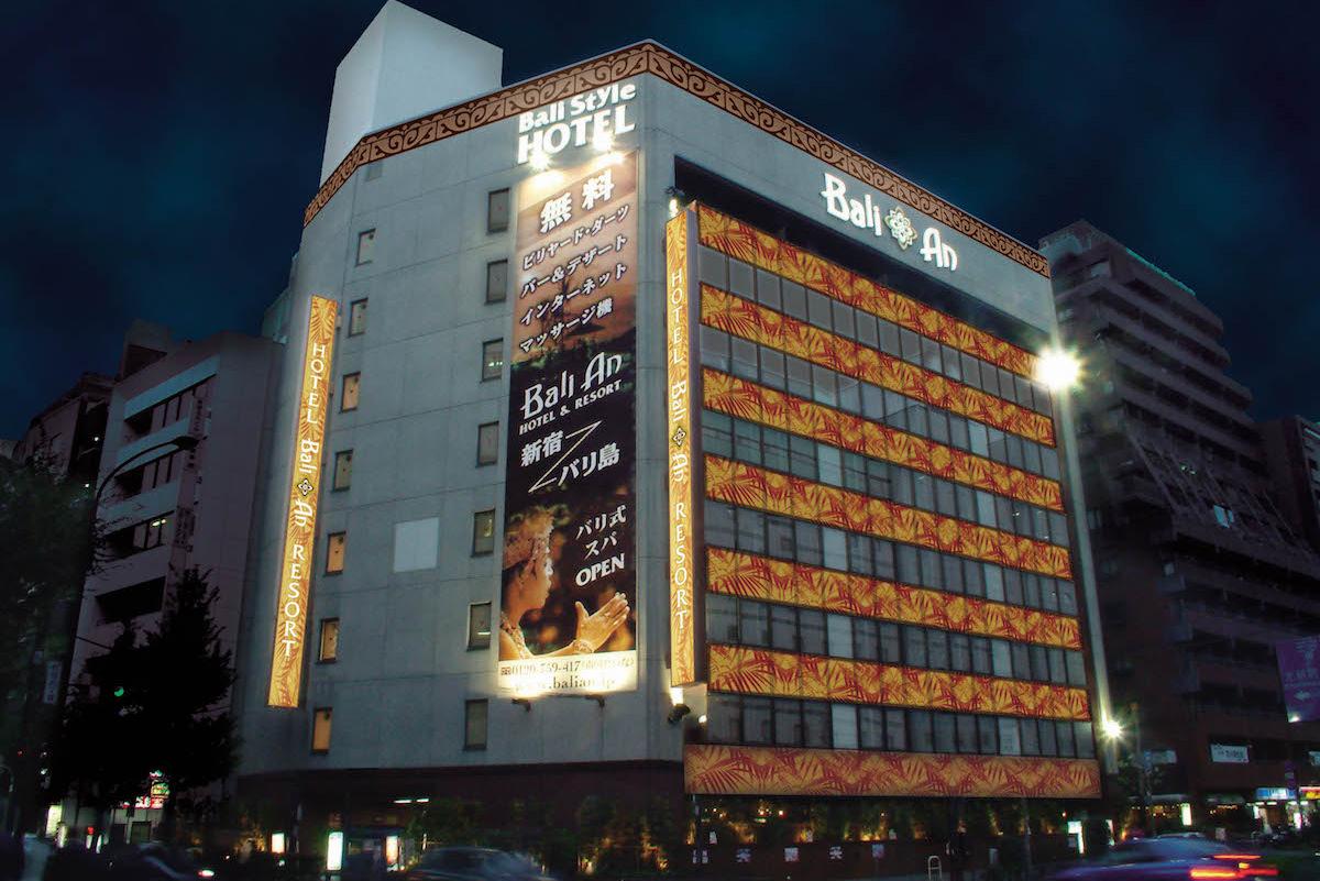 ホテル バリアンリゾート新宿本店(ホテル バリアンリゾートシンジュクホンテン)