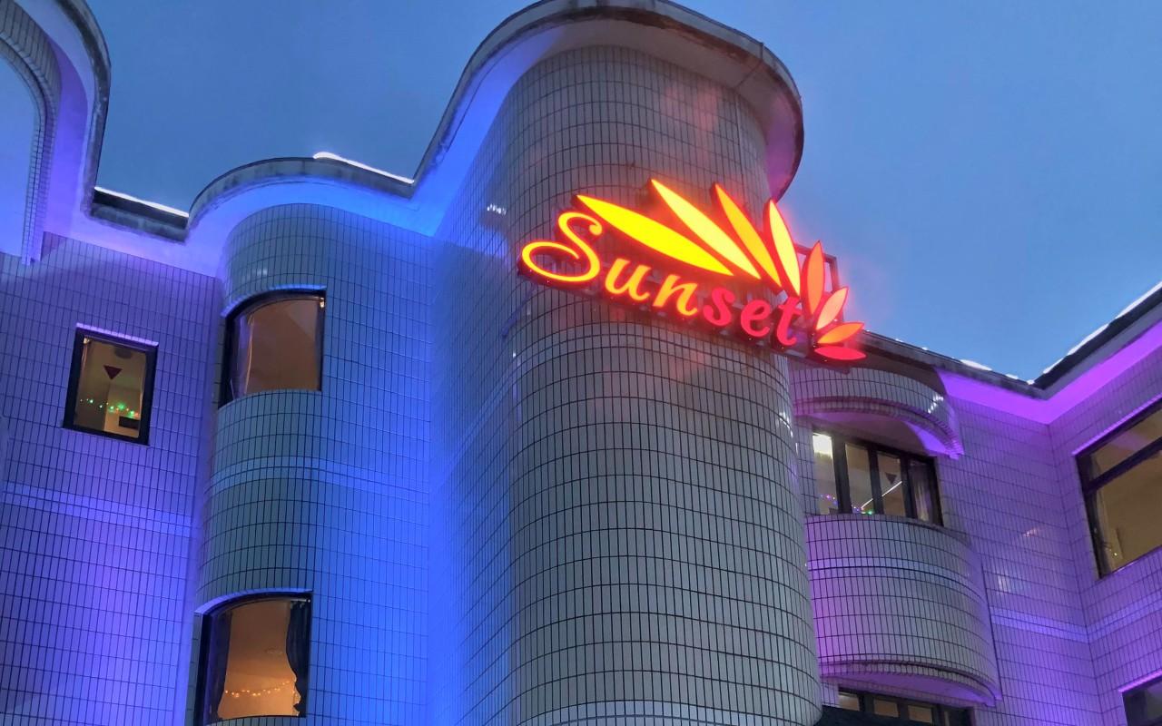 HOTEL Sun.set(ホテル サンセット)