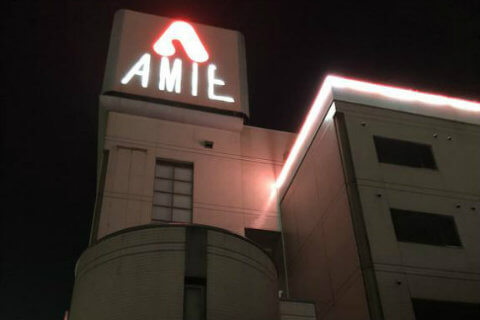 HOTEL AMIE(アミー)