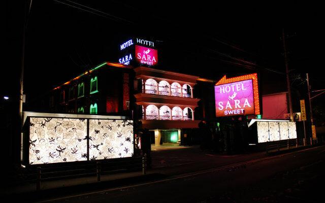 HOTEL SARA Sweet 栗橋(サラスウィート栗橋)