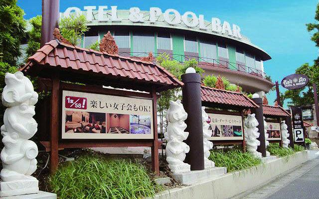 ホテルバリアンリゾート 東名川崎I.C店