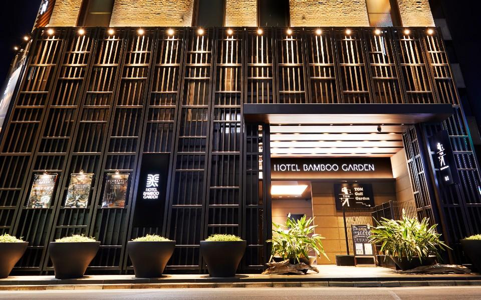 HOTEL BAMBOO GARDEN 錦糸町(バンブーガーデン)