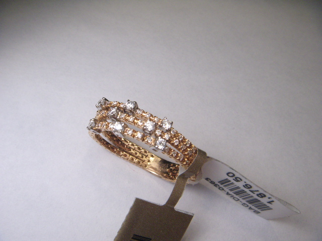 Magnificent Estate 18K Pink Rose Gold Diamond Wide Mesh