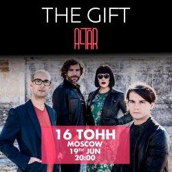 The Gift na Rússia