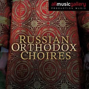 Album Russian orthodox choires