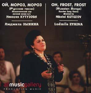 Album Russian Songs