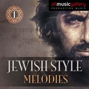 Album Jewish Style Melodies I.