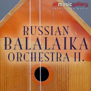 Album Russia Old Russian Gypsy Songs and Romances