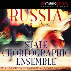 Album Russia State Choreographic Ensemble