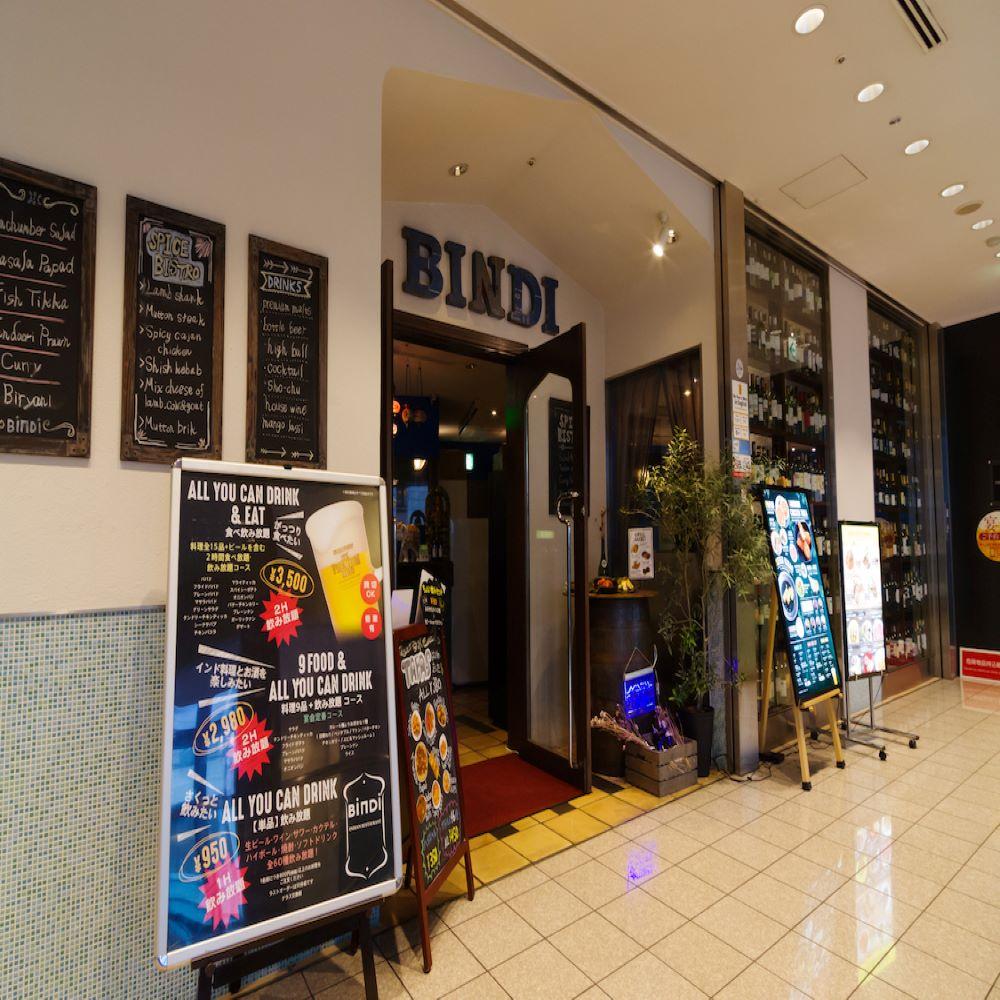 BINDI(ビンディ)汐留店