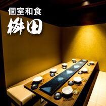 和食バル×おしゃれ個室 桝田 新宿駅前店