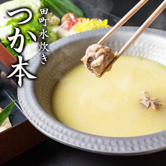 和食水炊き割烹  つか本 田町総本店