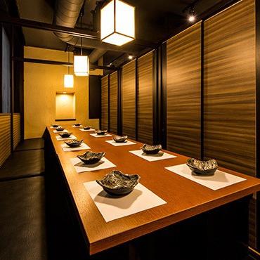 厳選地鶏の個室居酒屋 久谷 王子店