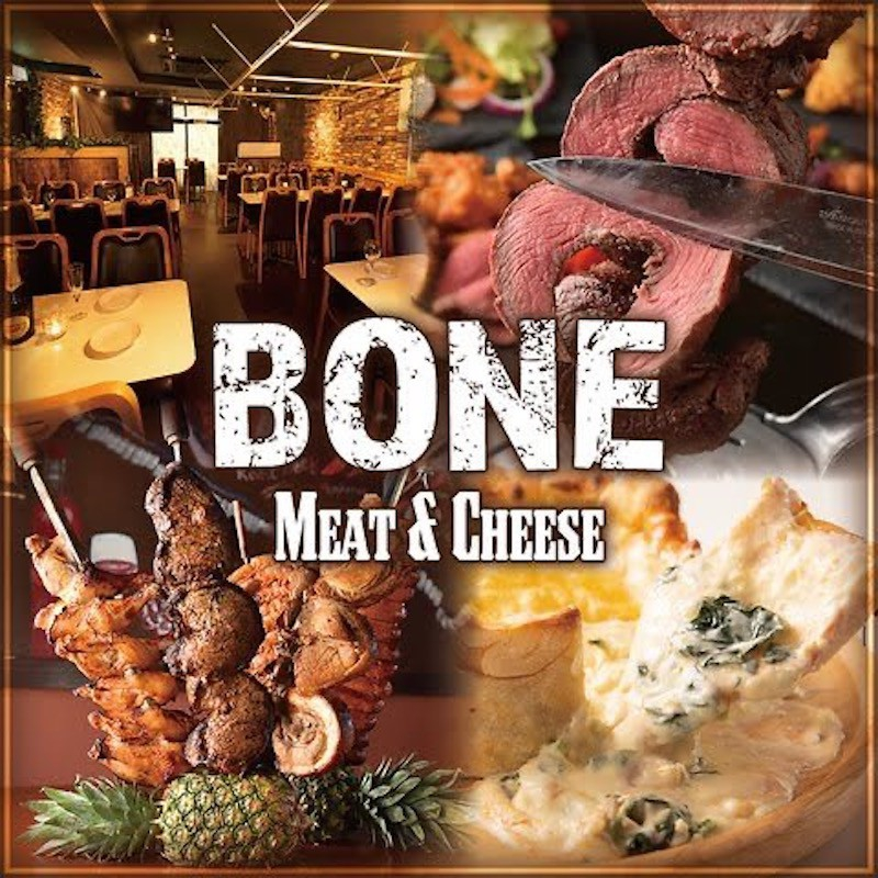 MEAT & CHEESEバル BONE 新宿三丁目店
