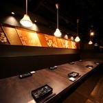 五反田地鶏個室居酒屋 近藤 本店
