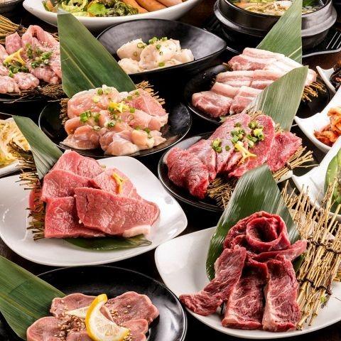焼肉牛丸 渋谷店