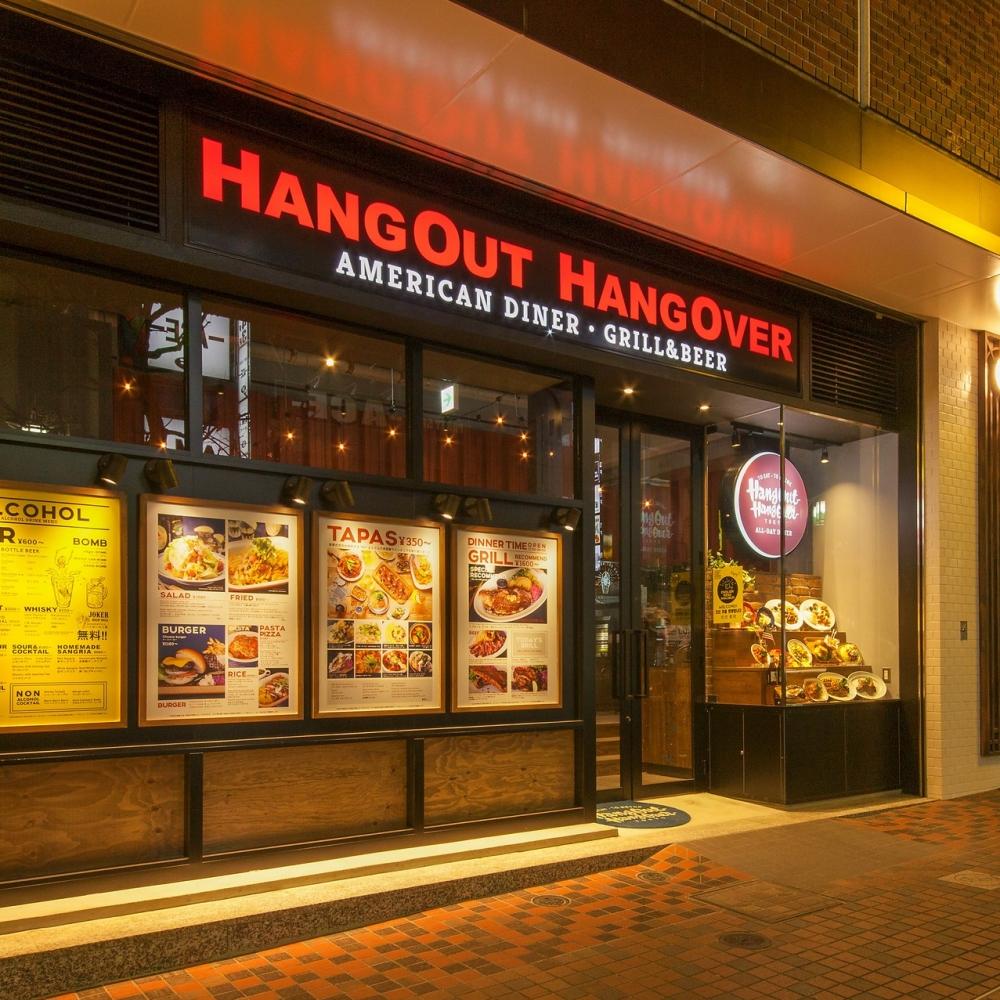 HangOut HangOver 西武新宿Brick St.店