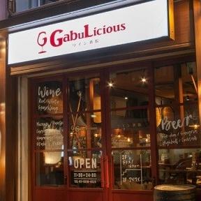 ワイン酒場 GabuLicious 渋谷店