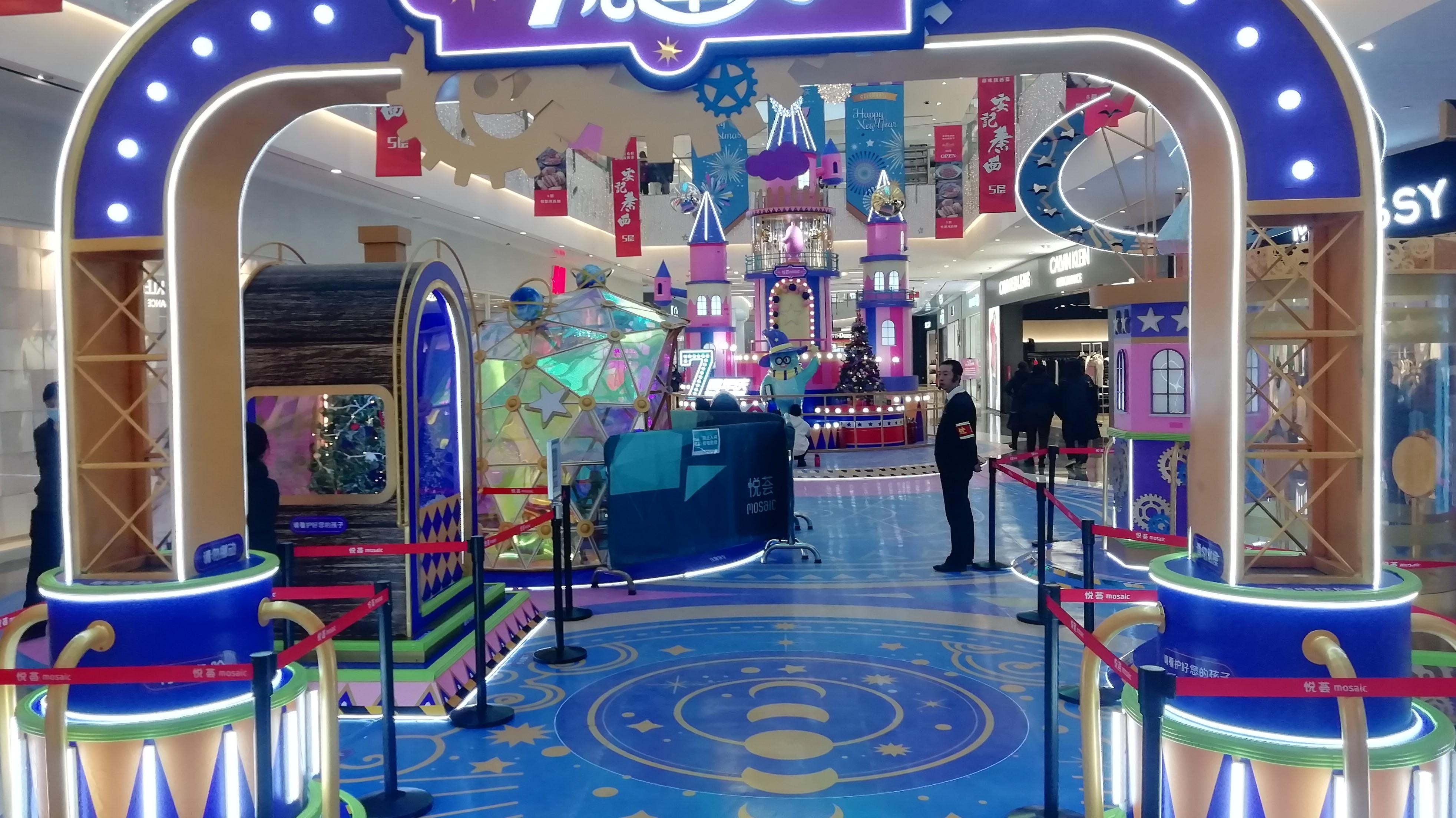 the-mall.jpg