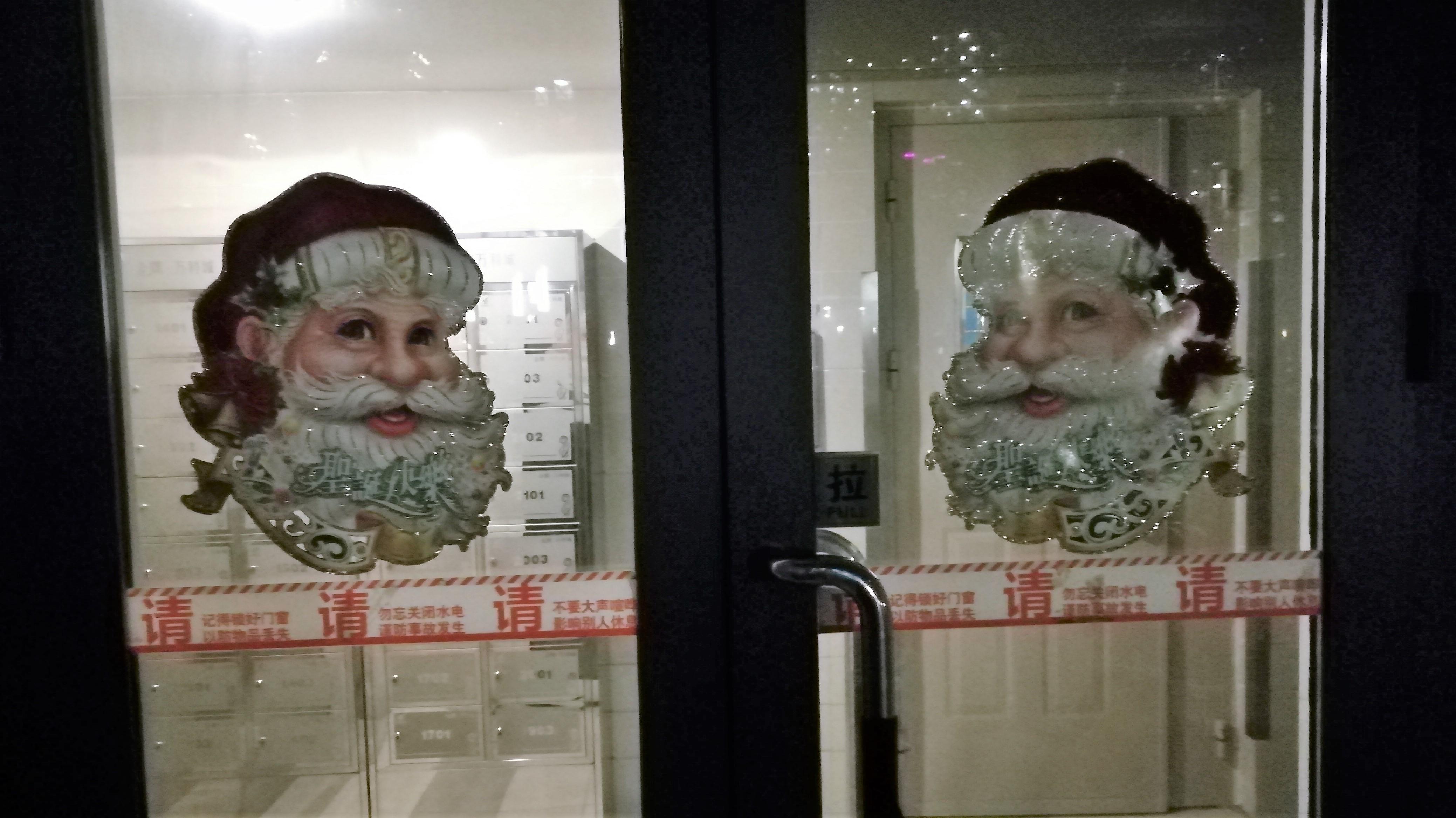 santa-head.jpg