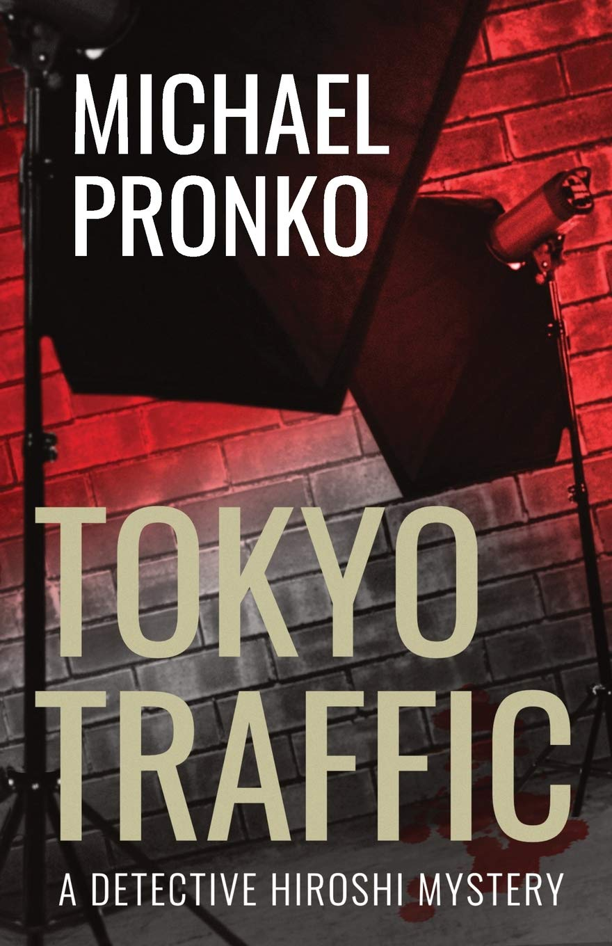 Tokyo Traffic cover