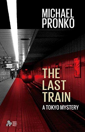 The Last Train cover