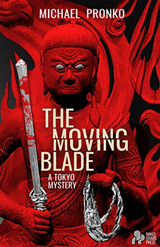 The Moving Blade cover